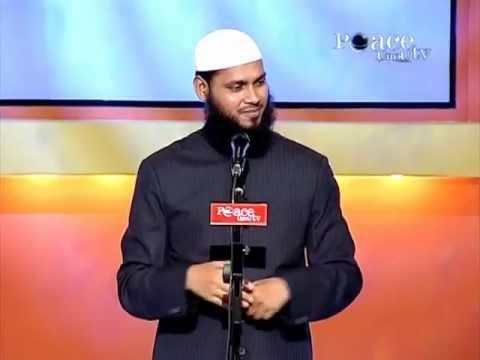 As'haab e Rasool Misaal Kyun?_Shaikh Shamim Fauzi