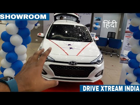 2018 Hyundai i20 first look| hyundai Elite i20 facelift 2018 | drive extreme india