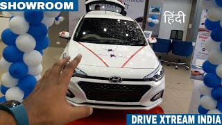 2018 Hyundai i20 first look| hyundai Elite i20 facelift 2018 | drive extreme india