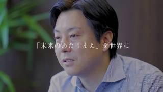 Telex & Arrow 会社紹介 2016.11.30.