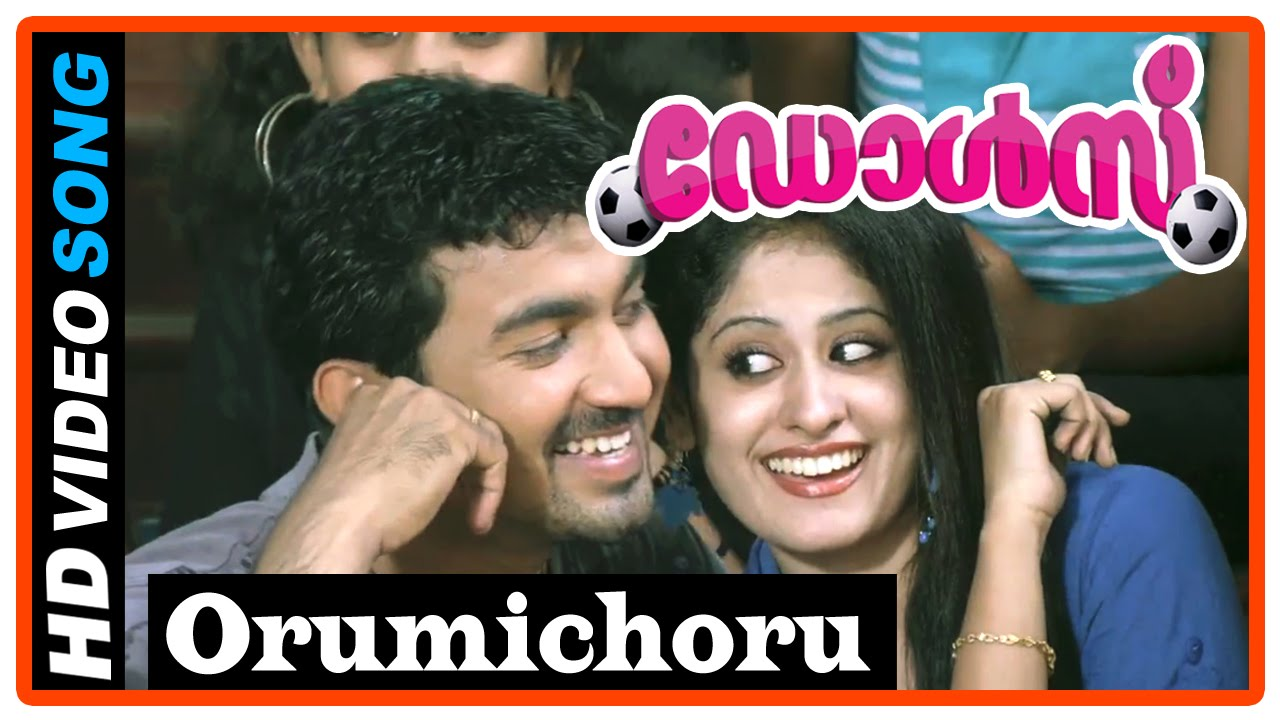 Oru indian pranayakadha songs download free mp3 hawaiixilus.