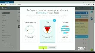видео Простые CRM
