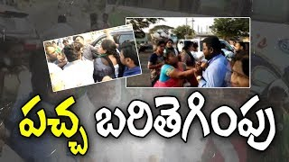 YSRCP MP Nandigam Suresh Face to Face || TDP Activist Tries To Attack | Sakshi TV