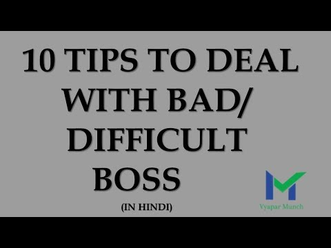 how to deal with Bad Boss | Difficult Boss | Bad Manager