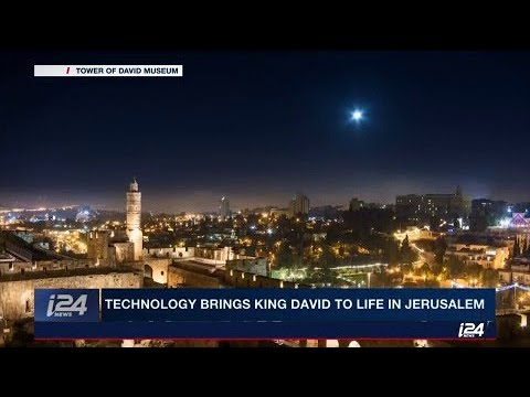 Cutting-edge technology brings King David to life in Jerusalem