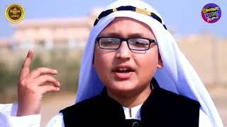 Nam e muhammad s a w