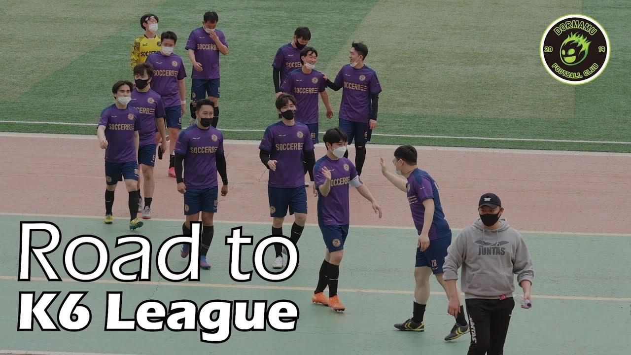 FC 도르마무: Road to K6 League | Official Trailer