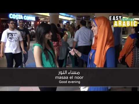 Easy Arabic 7 - At the City Stars Mall in Cairo