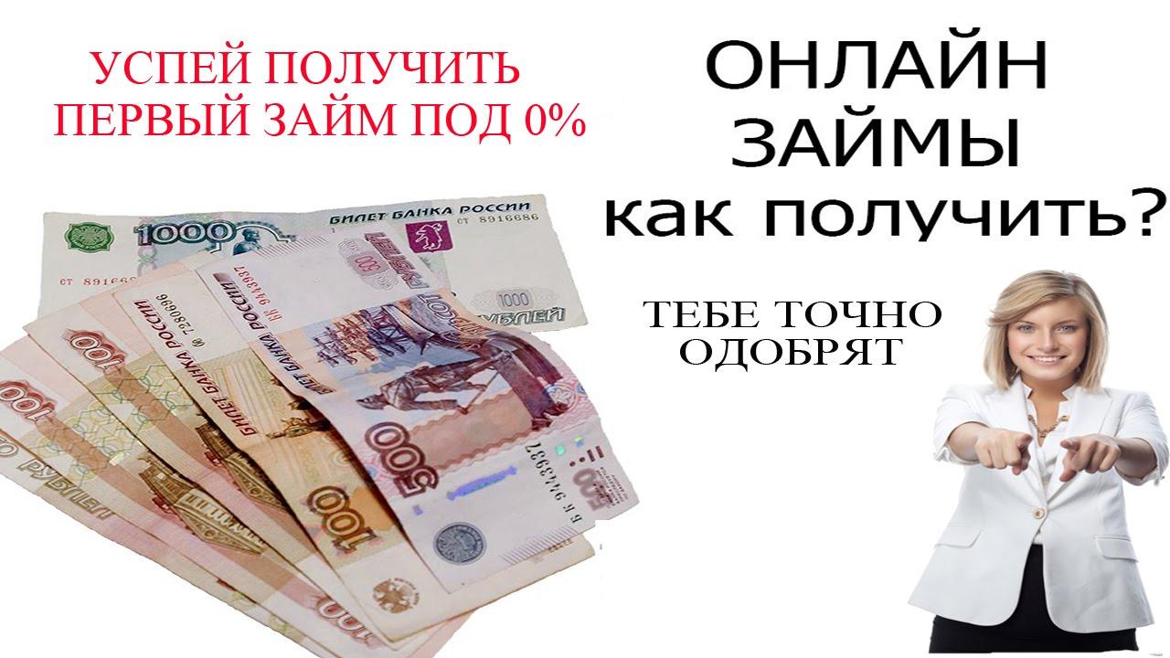 Займы с еженедельными выплатами