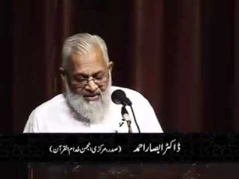 Islamic System by Dr Absar Ahmed