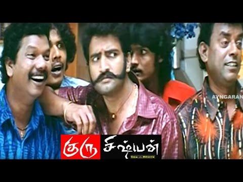 Guru Sishyan Tamil Movie | Scenes | Sundar C Cheats Santhanam |  Sathyaraj | Sundar c | Santhanam
