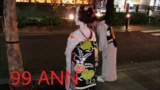 「ナインティナインのオールナイトニッポン」第861回。2011年8月25日放...