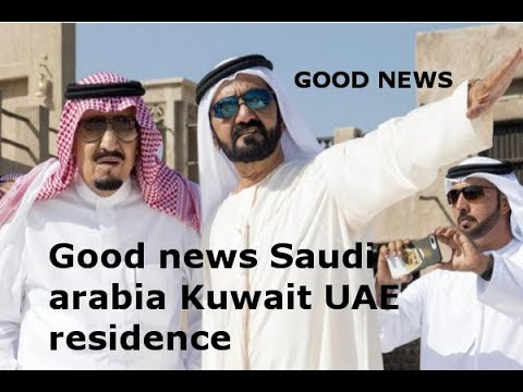 good news saudi arabia Kuwait UAE residence | salary increase 2018|GDP growth