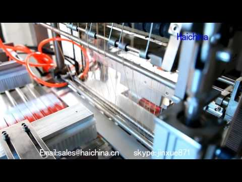 Automatic pharmaceutical packaging line