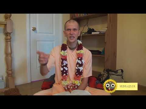 Шримад Бхагаватам 5.19.15 - Шри Джишну прабху