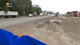 Тас жолын күрделі жөндеуге Киев-Харьков жоқ