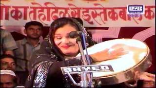 परवीन रंगीली की इस क़व्वाली ने राजस्थान में चार चाँद लगा दिए माँ की दुआ Parveen Rangili _Chotila Urs