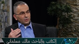 سؤال جريء 458 تساؤلات بخصوص اسم نبي الاسلام