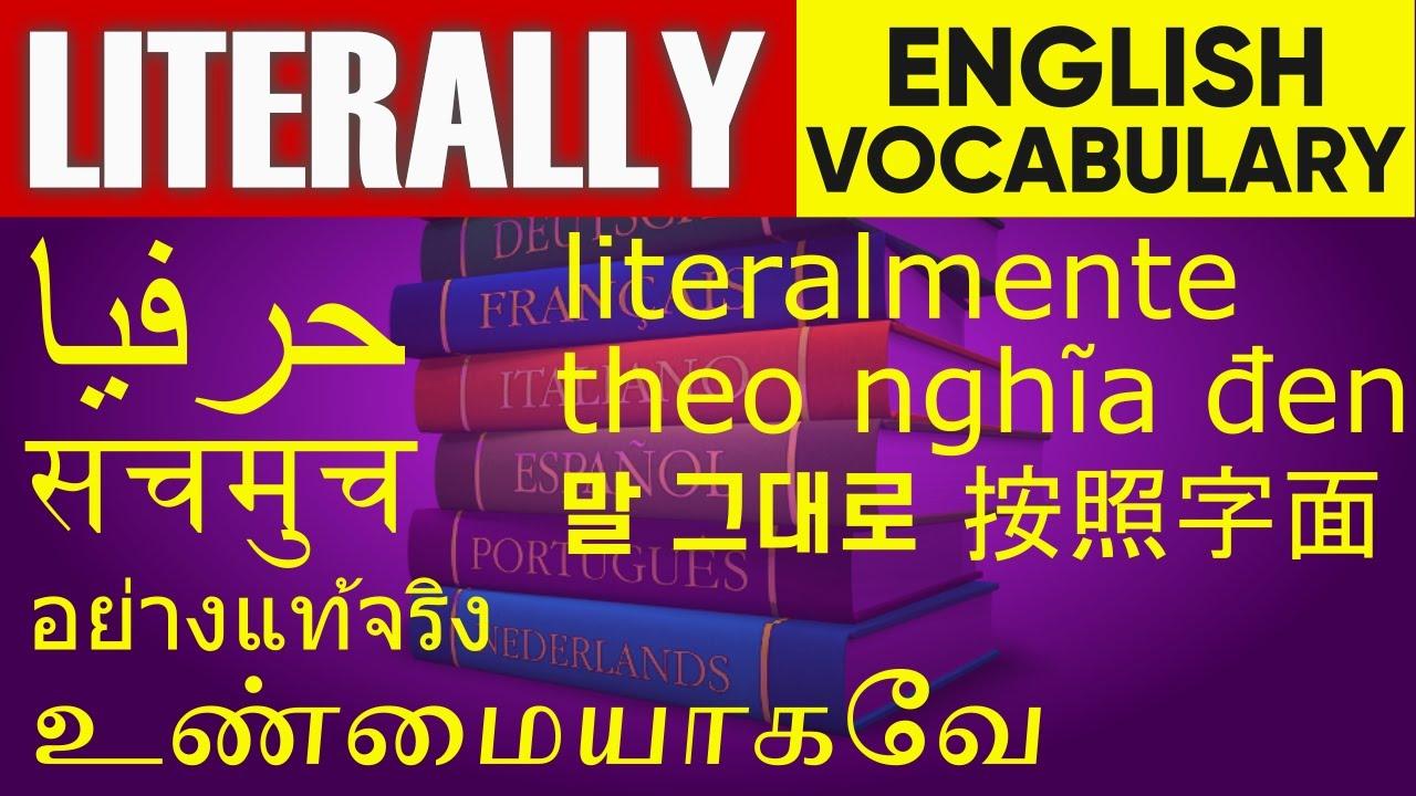 Meaning of Literally in English | Vocabulary | सचमुच, حرفيا, உண்மையாகவே, อย่างแท้จริง,literalmente,
