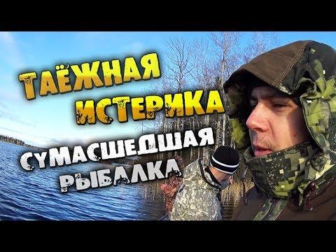 Ебей Россия - интернет магазин на русском языке