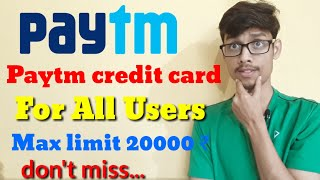 Paytm ICICI BankPostpaid | Loan without interest |New initiative by Paytm - ICICI bank