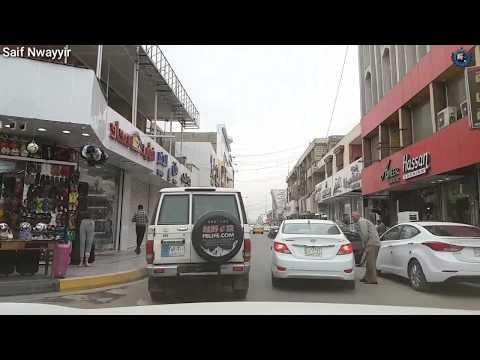 جولة في شوارع العشار | البصرة  Iraq |Al-basra