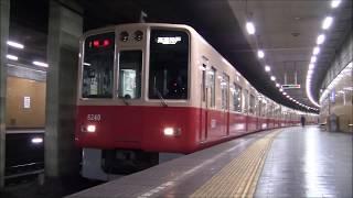 【阪神電鉄】 神戸高速線西元町駅旧接近放送(8000系旧塗装も登場)2015 3 31
