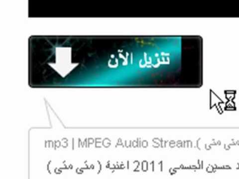 تحميل اغاني من اليوتيوب بدون برامج