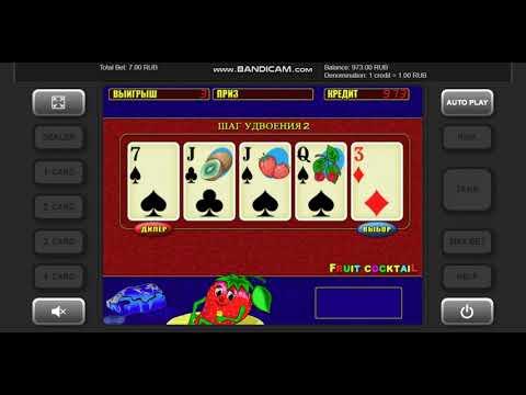 Игровой автомат Fruit Cocktail - Обзор оригинальной демо-версии