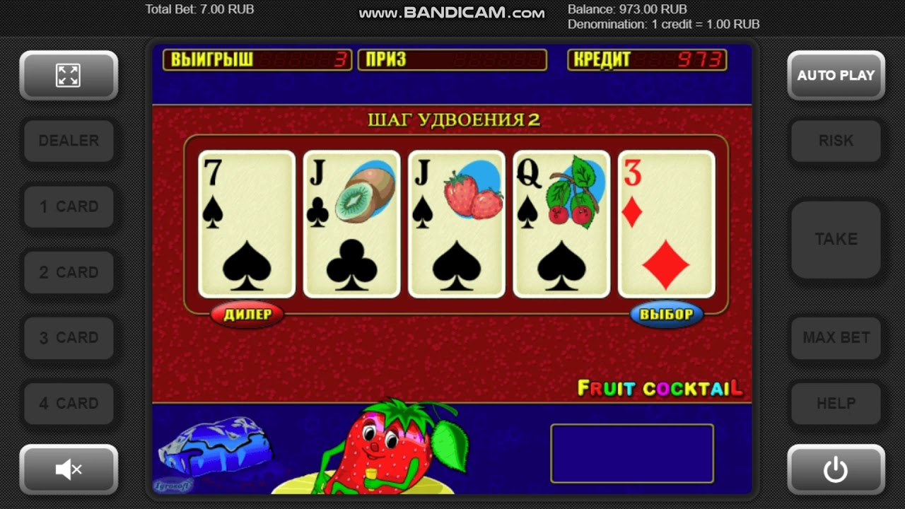 Покер автомат грати