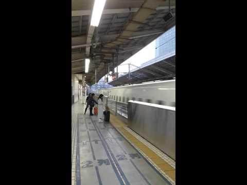 Shinkansen Takeoff at Tokyo Station