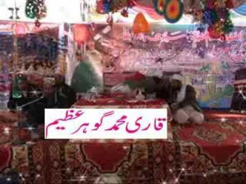 Qari Muhammad Gohar Azeem