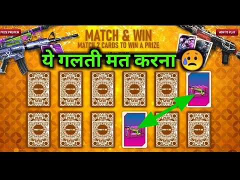How to complete Match & Win  Match & Win event full details