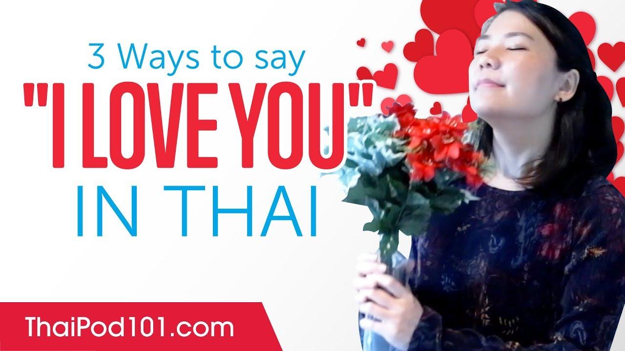 dating a thai girl tips printables for teachers