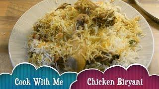 #Chicken #Biryani Recipe   Spicy Chicken Biryani Restaurant Style