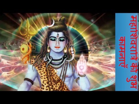 Happy Mahashivaratri wishes, Mahashivratri greetings, Mahashivaratri whatsapp video, sms 4