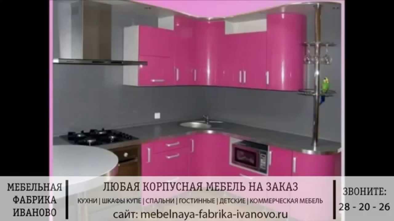 afdc92908ae8 Кухни фото от «Мебельной Фабрики Иваново». Мебельная Фабрика Иваново