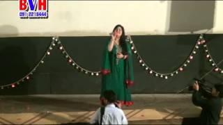 pashto singer muskan new song 2015 janana be misala