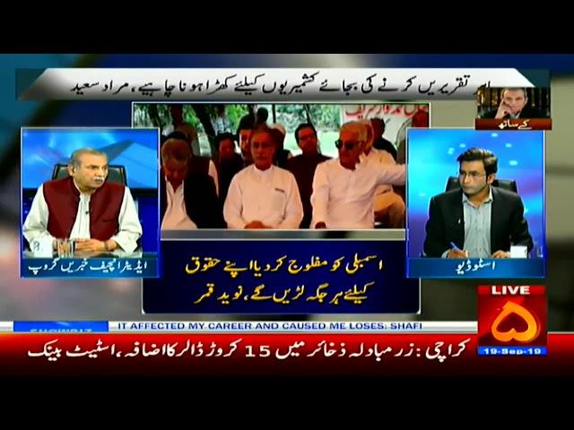 عمران خان نے سعودی ولی عہد کو کشمیر پر کردار ادا کرنے کا کہا ہوگا