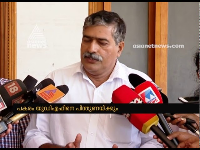 RMP to support UDF in Vadakara Parliamentary Constituency