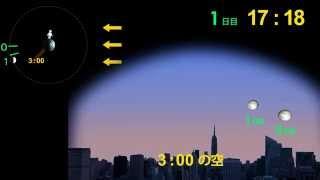 同じ時刻に見える月の位置の変化」を説明する、教育用動画を、3次元コ...