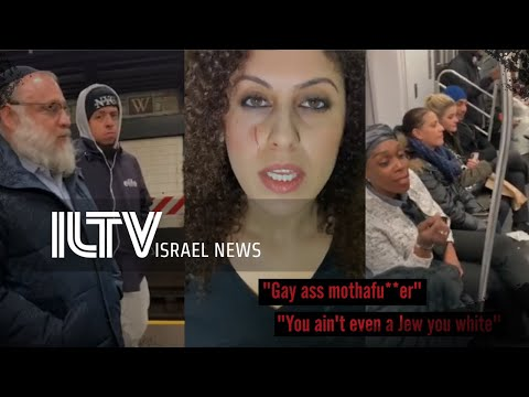 Your News From Israel  – Dec. 17, 2019