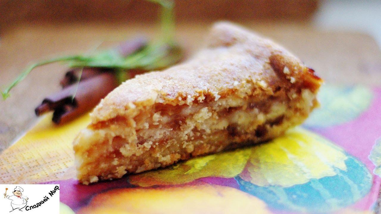 Пирог манка мука яблоки