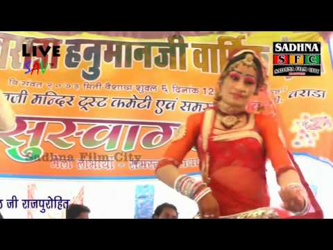 अमलीड़ो  -- Shivji Superhit Bhajan