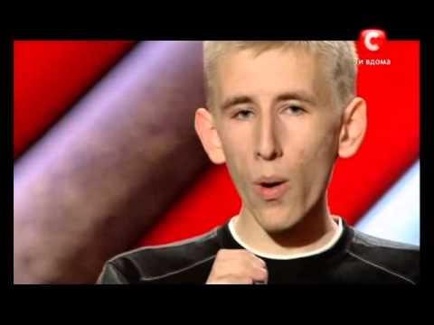 Х-ФАКТОР 3 - Дмитрий ПЕЧЕНЮК или Новый Витас