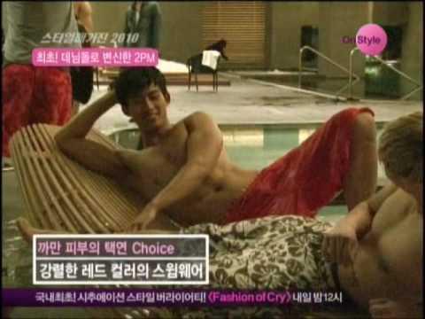 2PM TaecYeon & NichKhun Sexy at the Swimming Pool