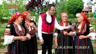 """Международен фолклорен фестивал """"Сапарева баня"""" 2018 - част 2 / Фолклорна усмивка"""
