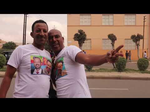 This Is Eritrea 2018