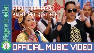Super Hit Nepali Roila Song 2073 Darshan Jhorle | Sangita Thapa | Ramji Khand | Magars Creation