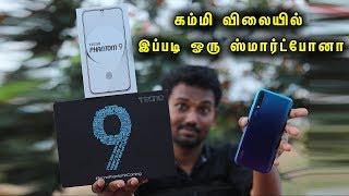 கம்மி விலையில் இப்படி  ஓரு ஸ்மார்ட்போனா? | Techno Phantom 9 Unboxing and Review in Tamil